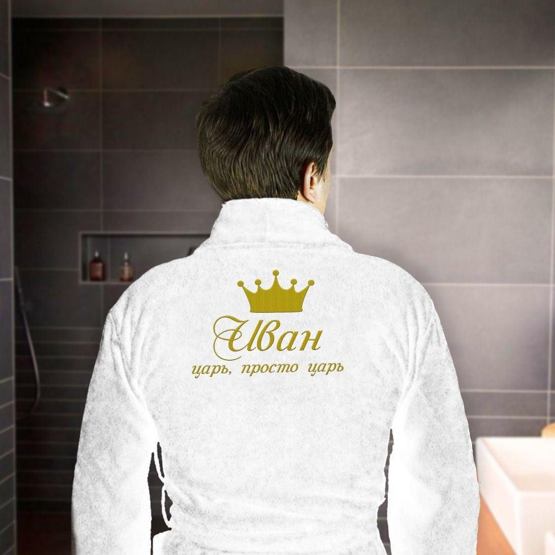 Вышивка царь просто царь