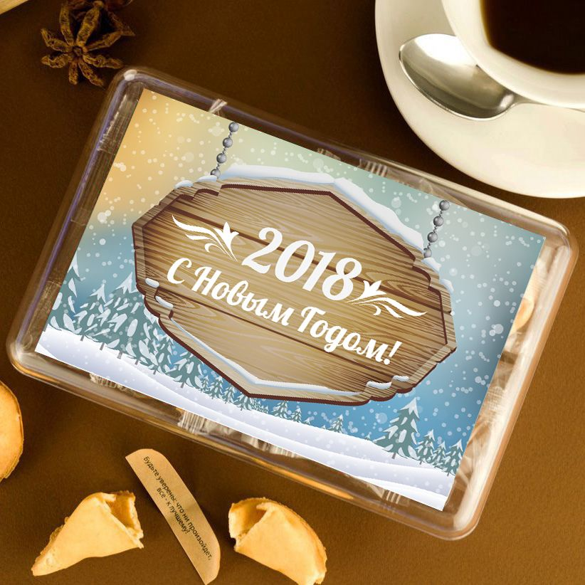 """Купить Печенье с предсказаниями """"С Новым Годом"""" 8 шт. в интернет-магазине подарков. Огромный выбор необычных подарков и сувениров широкого ценового диапазона!"""