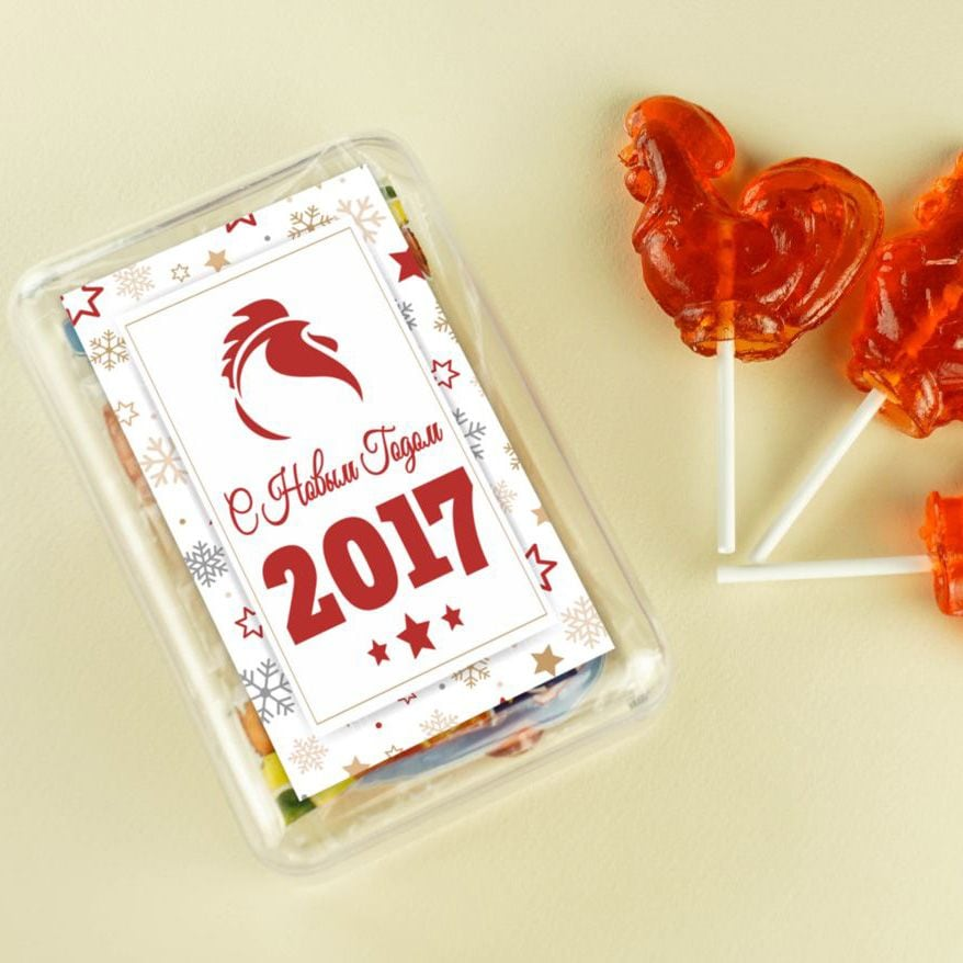 Подарочные наборы новый год 2017