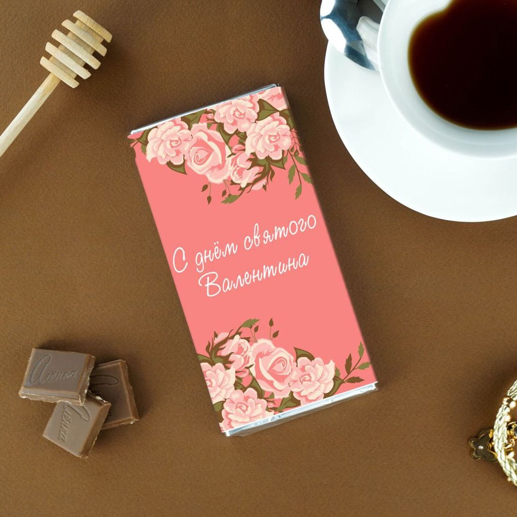 """Купить Сладкая открытка """"Валентинка"""" в интернет-магазине подарков. Огромный выбор необычных подарков и сувениров широкого ценового диапазона!"""