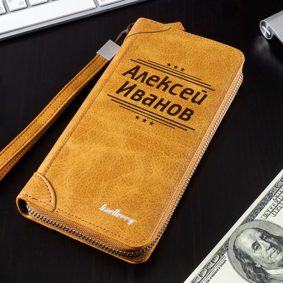 """Купить Именной кошелек-портмоне """"Тимбер"""" в интернет-магазине подарков. Огромный выбор необычных подарков и сувениров широкого ценового диапазона!"""