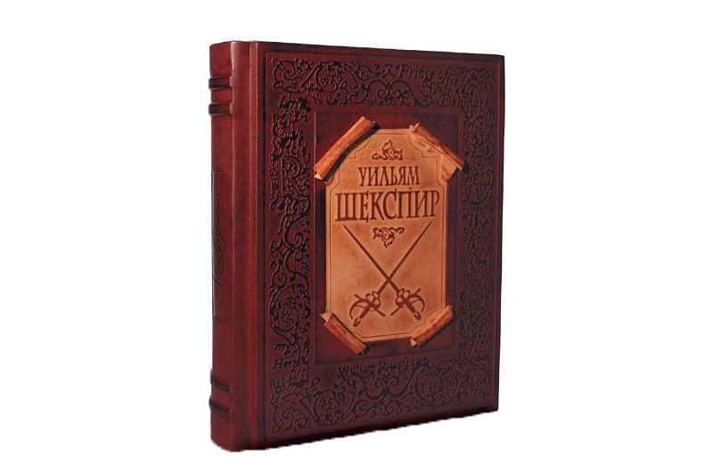 Купить Эксклюзивное издание Уильям Шекспир «Сборник произведений» в интернет-магазине подарков. Огромный выбор необычных подарков и сувениров широкого ценового диапазона!