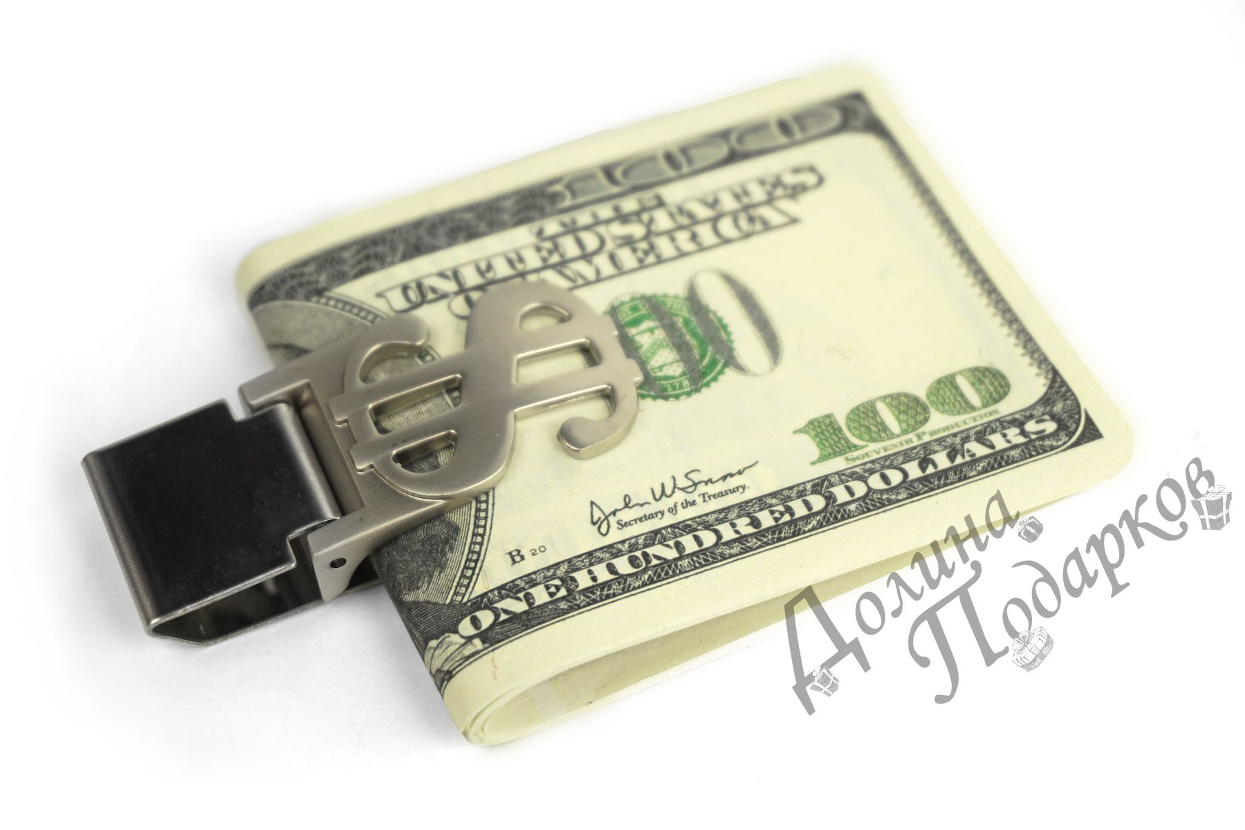 Зажим для денег *Доллар* с гравировкой