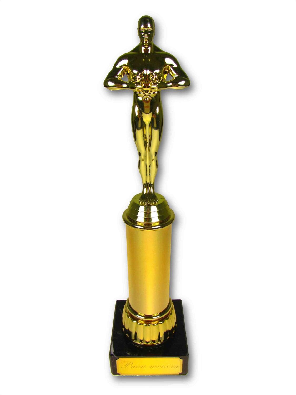 Оскар *За главную роль в моей жизни*