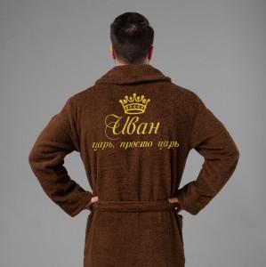 Мужской халат  вышивкой Царь, просто
