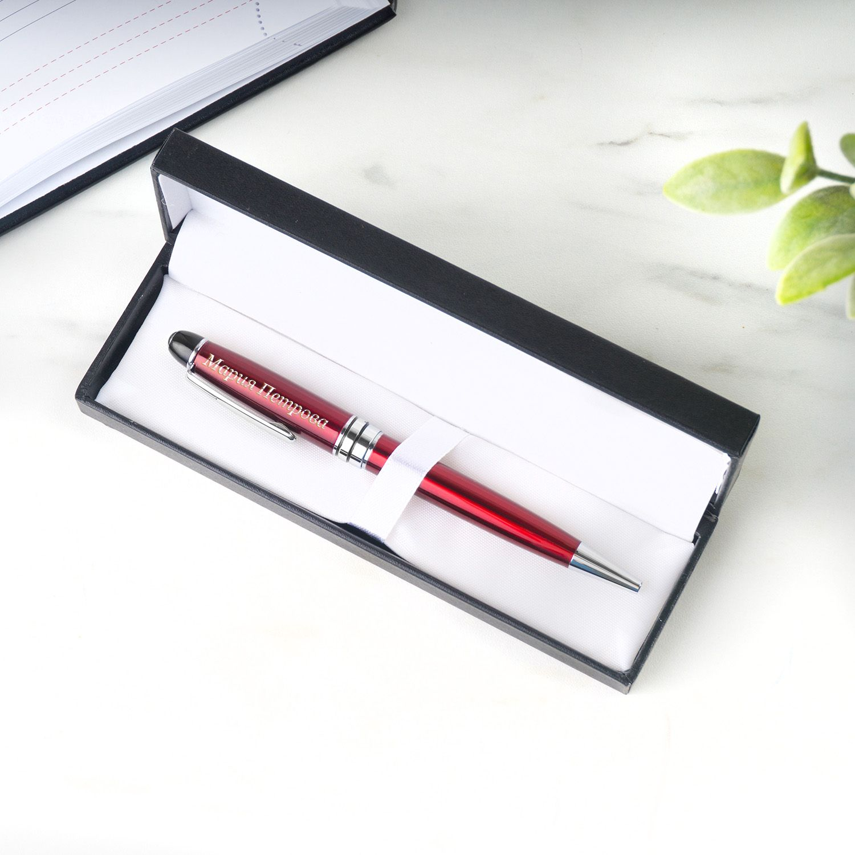 Именная ручка с гравировкой \