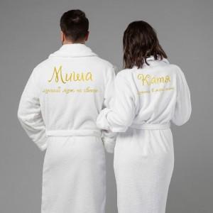 Комплект халатов с вышивкой Лучшие в мире муж и жена (белые) женский халат с вышивкой лучшая в мире жена