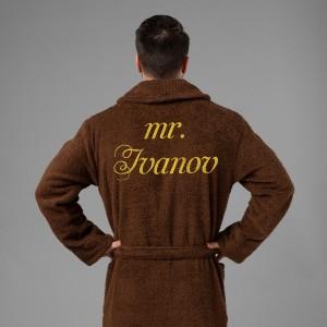 Мужской халат  вышивкой Мистер