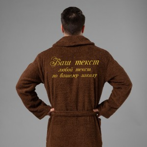Мужской халат со своим текстом вышивки цены онлайн