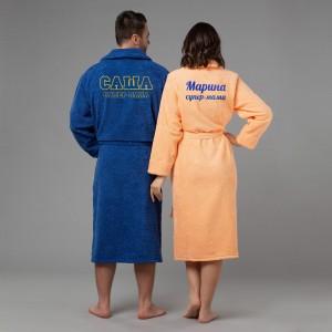 Фото - Комплект халатов с вышивкой Супер мама и супер папа халаты и пижамы