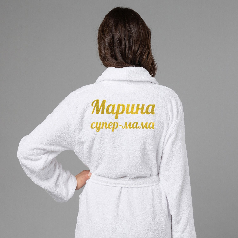 """Женский халат с вышивкой """"Супер мама"""" (белый)"""