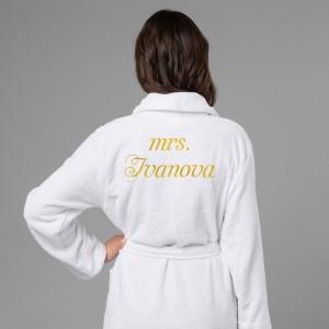 Женский халат с вышивкой Миссис (белый) женский халат с вышивкой лучшая в мире жена