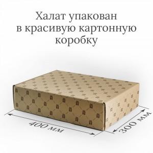 """Мужской халат с вышивкой """"Золотой папа"""" (белый)"""