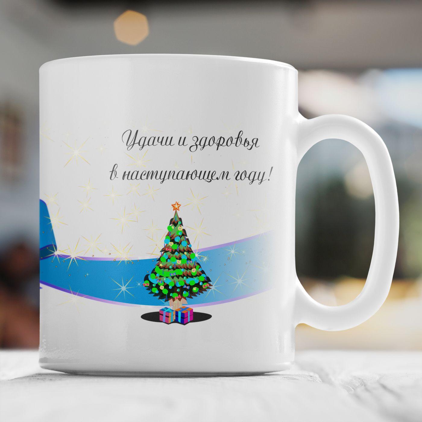 Подарок чашка с поздравлением в прозе