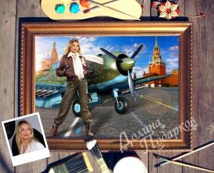 цена Портрет по фото *Девушка и самолёт* онлайн в 2017 году