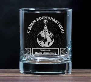 Бокал для виски С днём космонавтики