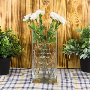 Ваза для цветов Дорогой подруге (квадро) ваза для цветов любимой мамочке