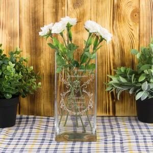 Ваза для цветов «Лучшему учителю» (квадро) ваза для цветов любимой мамочке