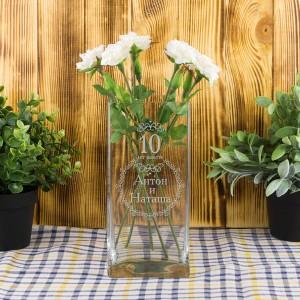 Ваза для цветов «С годовщиной» ваза для цветов любимой мамочке