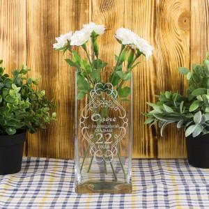 Ваза для цветов «С годовщиной (для нее)» (квадро) ваза для цветов любимой мамочке