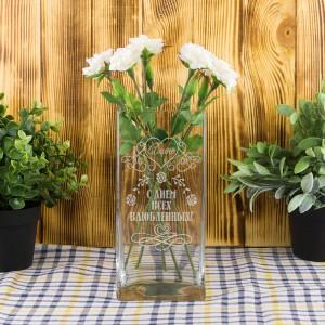 Ваза для цветов «С днем влюбленных (для нее)» (квадро) ваза для цветов любимой мамочке