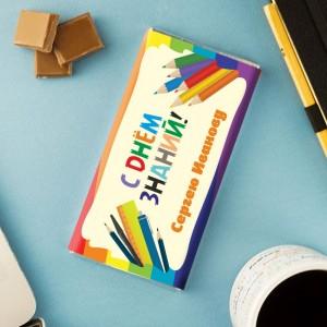 Сладкая открытка «С днем знаний» сладкая открытка с 8 марта