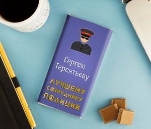 """Сладкая открытка """"Лучшему сотруднику полиции"""" сладкая открытка с 8 марта"""