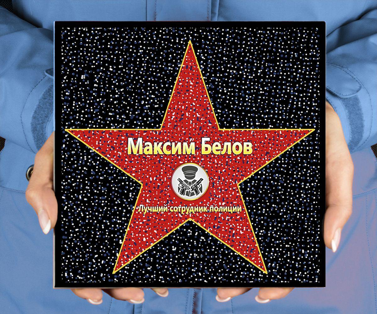 """Голливудская Звезда """"Лучший полицейский"""""""