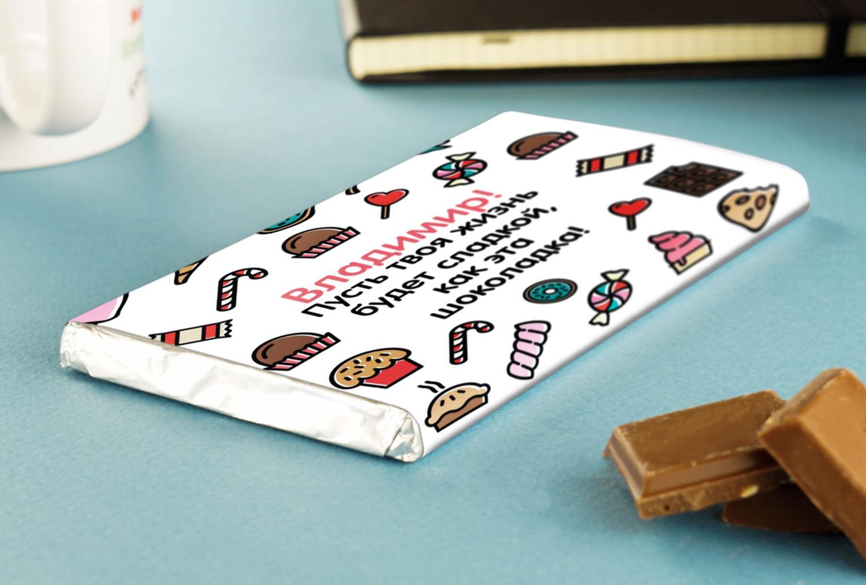 Открытка оригинальная с шоколадкой, мама сын
