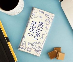 Шоколадка «На день учителя» подарок учителям на день учителя своими руками