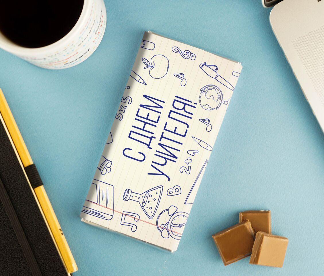 Шоколадка «На день учителя»