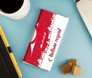 Сладкая открытка «На Новый год» сладкая открытка добрые пожелания