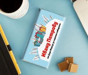 Именная шоколадка «От Деда Мороза» ворота шоколадка фото