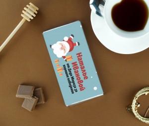 Именная шоколадка «За хорошее поведение» ворота шоколадка фото