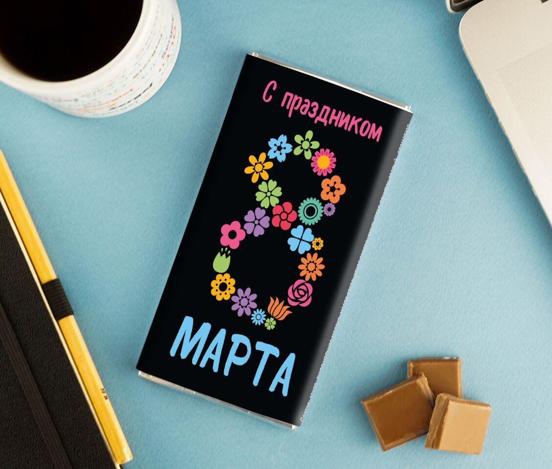 Шоколадка «К 8 марта»