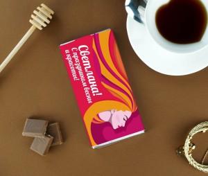 цена на Именная шоколадка «С праздником весны и красоты»
