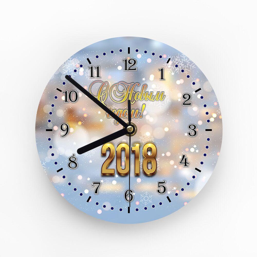Часы «Снежная сказка 2018»