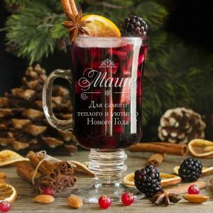 Именной бокал «Новогодние пожелания» именной бокал для вина лучший муж на свете