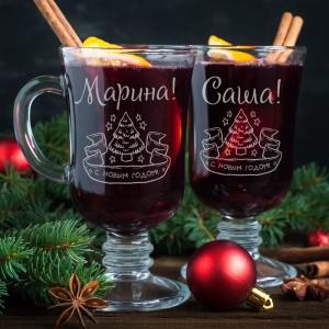 Новогодний набор именных бокалов «Зимний вечер» набор бокалов для бренди коралл 40600 q8105 400 анжела