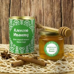 Именной мед «Для сладкой жизни в Новом году» кремacne med купить в магазине