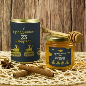 Подарочный мед «Запас меда на 23 февраля» кремлина груша в шоколаде 190 г