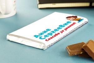 Именная шоколадка Спасибо за знания! ворота шоколадка фото
