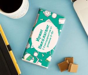 цена на Именная шоколадка «Учителю с благодарностью»