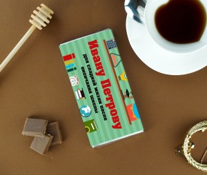 Именная шоколадка «Для сладкой жизни» стерилизатор бутылочек xinbei с системой фильтров сухого воздуха 8006