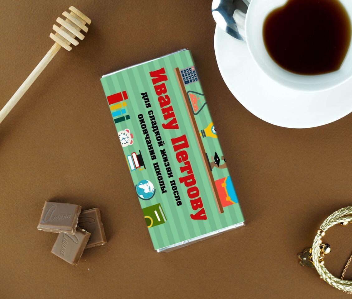 Именная шоколадка «Для сладкой жизни»