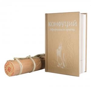 Подарочный набор «Мудрость» владимир именная книга эксклюзивное подарочное издание