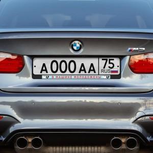 Автомобильная рамка «В машине молодожены» цена