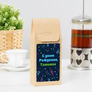 Именной чай «С днем рождения» rovertime игровой набор rovertime rta 5369