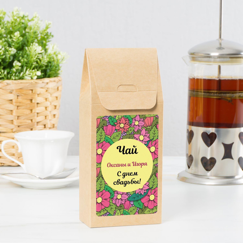 Именной чай «С днем свадьбы» от 390 руб
