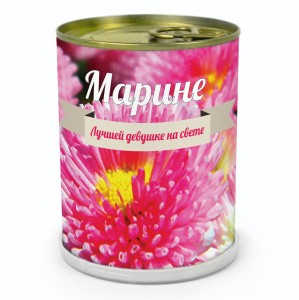 Растение в банке *Именная маргаритка